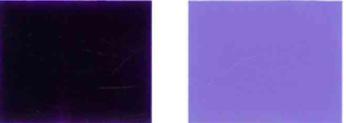 ເມັດສີ-violet-23-ສີ